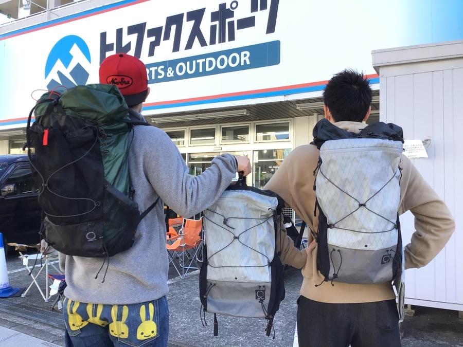 大人気の山と道MINI等多数入荷!