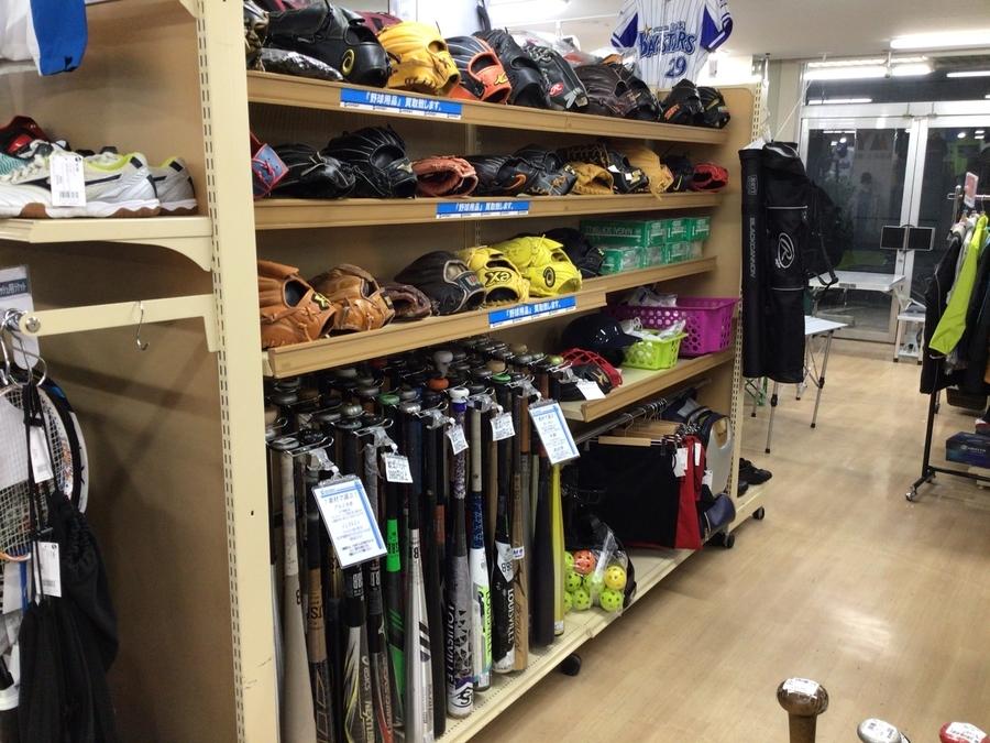 野球グローブ買取・購入するならトレファクスポーツ青葉台店へ!