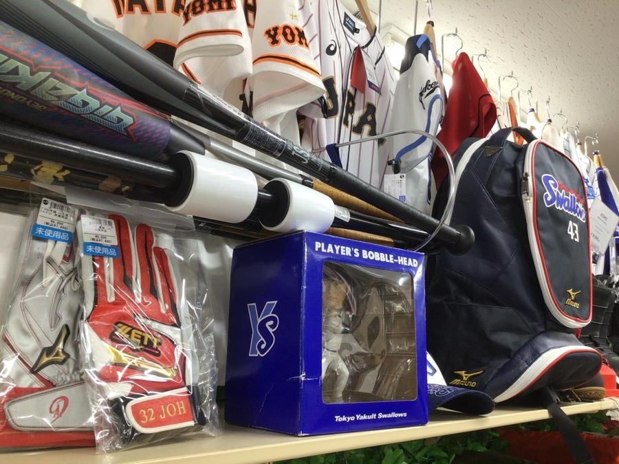 野球応援グッズの購入・買取はトレファクスポーツ青葉台店まで!!