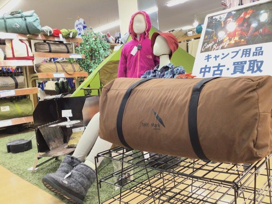 tent-Mark DESIGNS(テンマクデザイン)の買取はトレファクスポーツ青葉台店まで!!