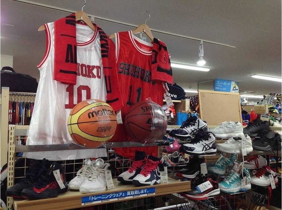 「スポーツ用品のバスケットボール 」