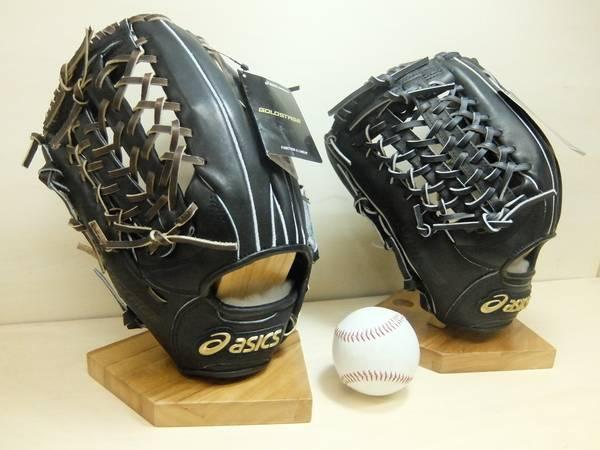 「スポーツ・アウトドアの野球用品 」