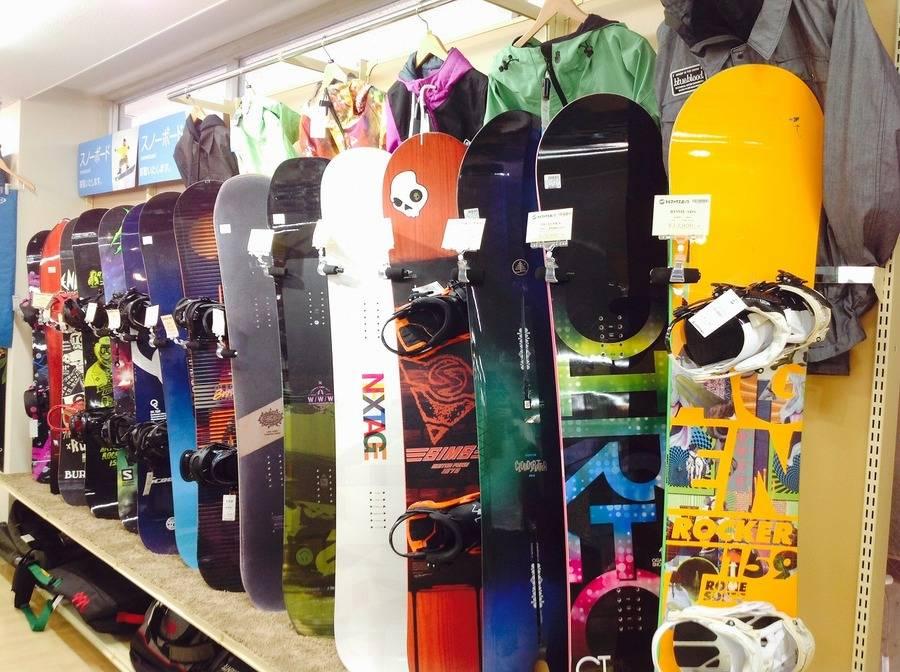 中古スノーボードのスキー 横浜 東京 町田 川崎 湘南 神奈川