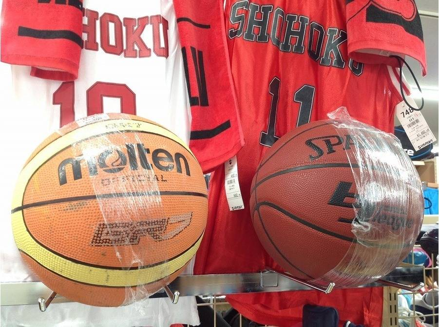 中古 買取 バスケットボール 横浜 東京 町田 川崎 湘南 神奈川