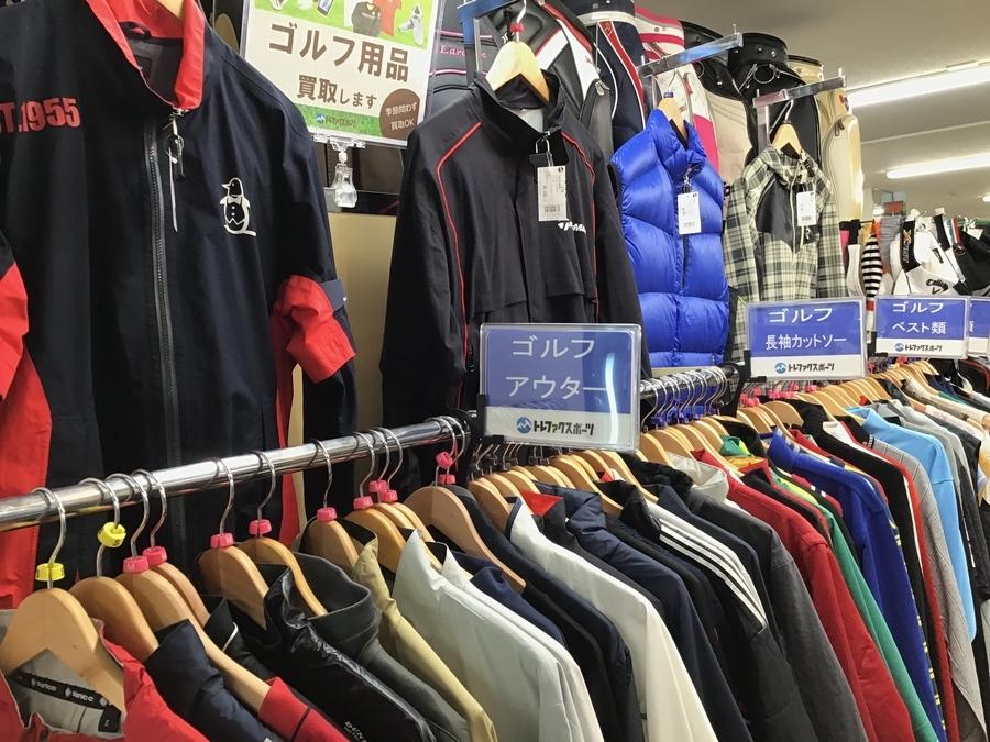 ゴルフのゴルフ 神奈川
