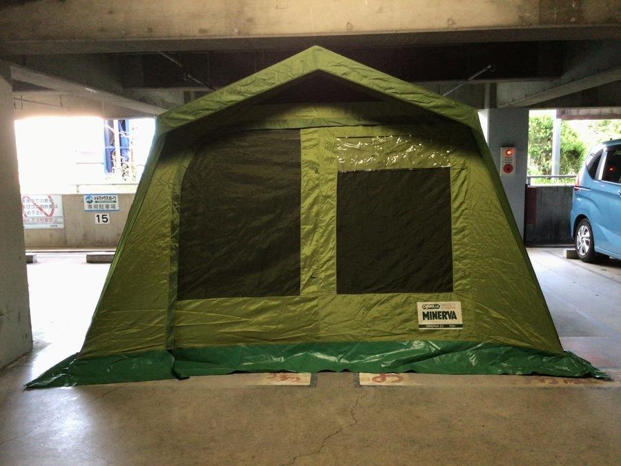 キャンプ用品のヴィンテージランタン