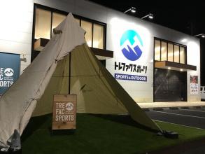 【TFスポーツ三芳店】テンマクのサーカスコットンVer.を実際に設営してみた!