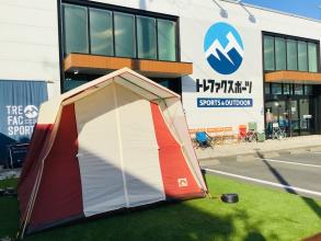 レトロな雰囲気を感じる太陽工業のロッジテントが入荷!その名もHELIOS(ヘリオス)!