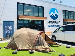 snowpeak(スノーピーク)のもう一つの大人気テント!ランドブリーズ4をご紹介!