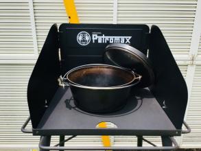 立ったままダッチオーブン料理ができる?Petoromax(ペトロマックス)のダッチオーブンテーブルをご紹介!