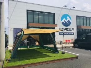 持っていると便利!夏のキャンプで大活躍なスクリーンタープをご紹介!!