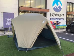 キャンプで人気のmont-bell(モンベル) ムーンライト7型が破格のセール価格!