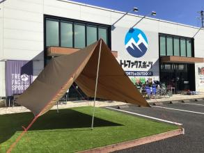 焚火に強い!tent-mark DESIGNS(テンマク)の焚火タープTCレクタをご紹介!