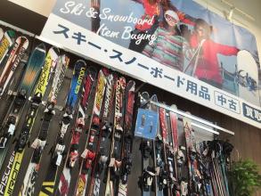 中古スキー・スノーボード用品の買取・販売はトレファクスポーツ三芳店へ!