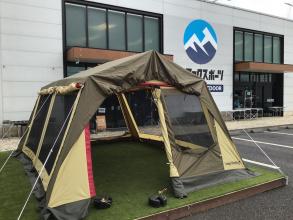 巨大シェルター登場!!OGAWA CAMPAL(オガワキャンパル) ロッジシェルターⅡ入荷!!