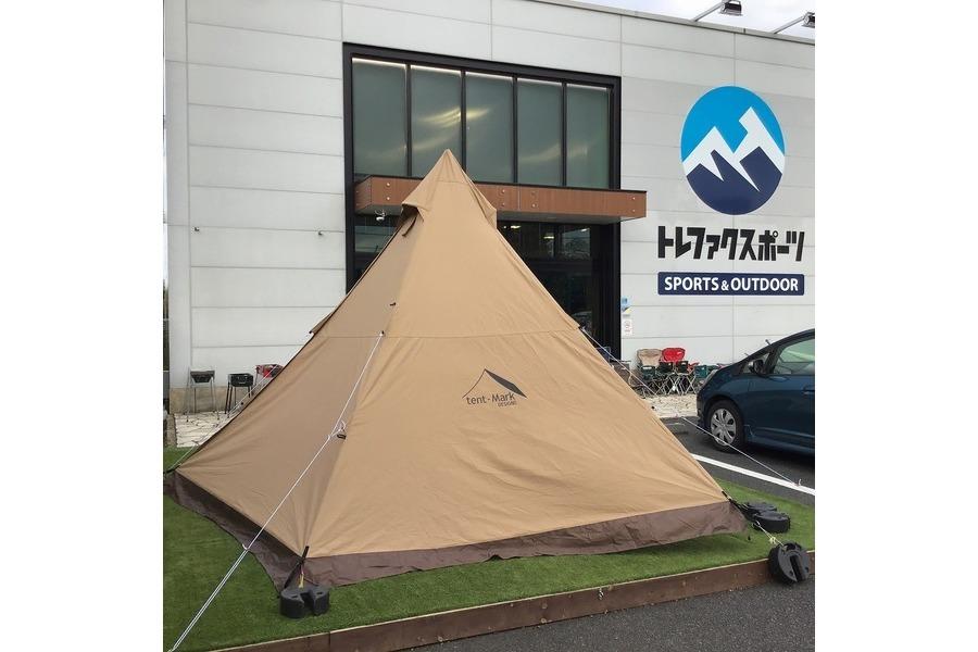 もはや大定番のワンポールテント!tent-mark DESIGNS(テンマク)のサーカスTCをご紹介!