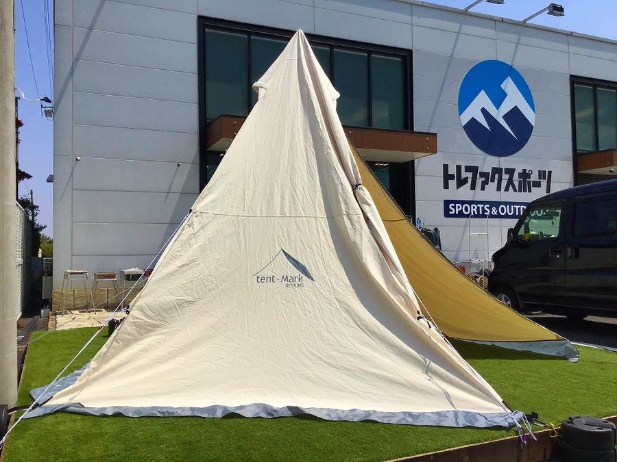 入手困難品!tent-mark DESIGNS(テンマクデザイン)のサーカスコットンバージョンが入荷!