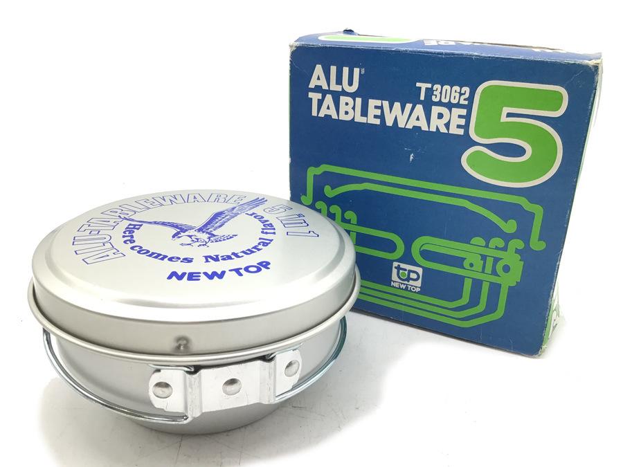 昭和レトロなアルミクッカー NEW TOP(ニュートップ)のアルマイト手付食器5(T3062)