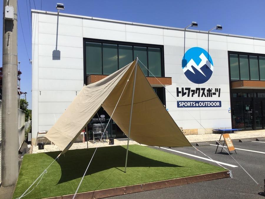 オールコットン製!Canvas Camp(キャンバスキャンプ)のクラシックシェルタースクエアタープを各サイズご紹介!