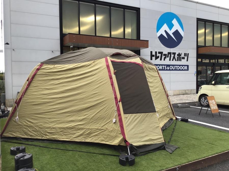 快適リビング登場!OGAWA CAMPAL(オガワキャンパル)ドームシェルター ラナ入荷!!