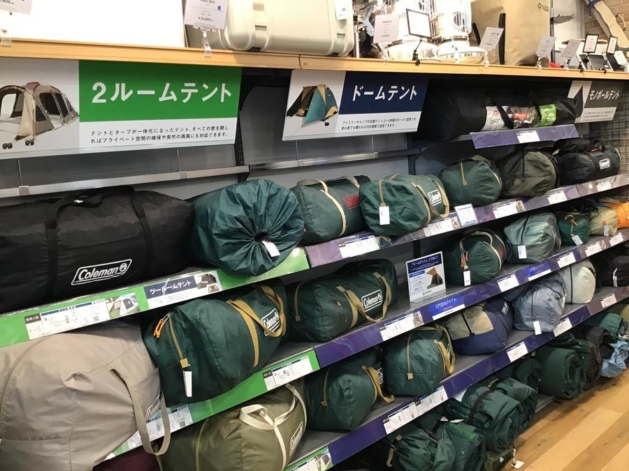 アウトドア入門者必見!家族団体向けテント&タープ種類比較&お品物ご紹介!!