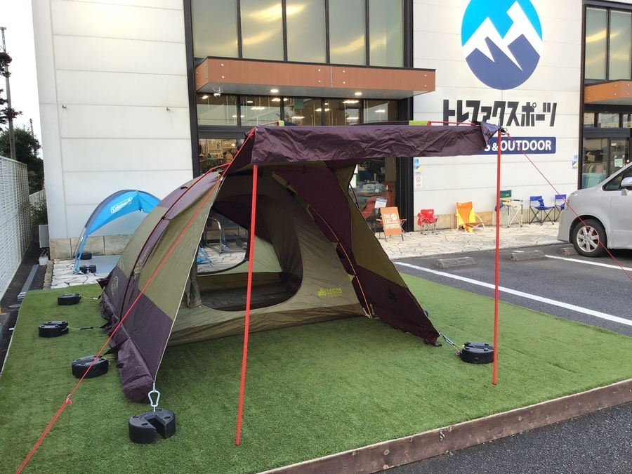 重くて嵩張るテントの卒業へ。LOGOS(ロゴス)のプレミアム PANEL エアーズロックドームテント(718505501)