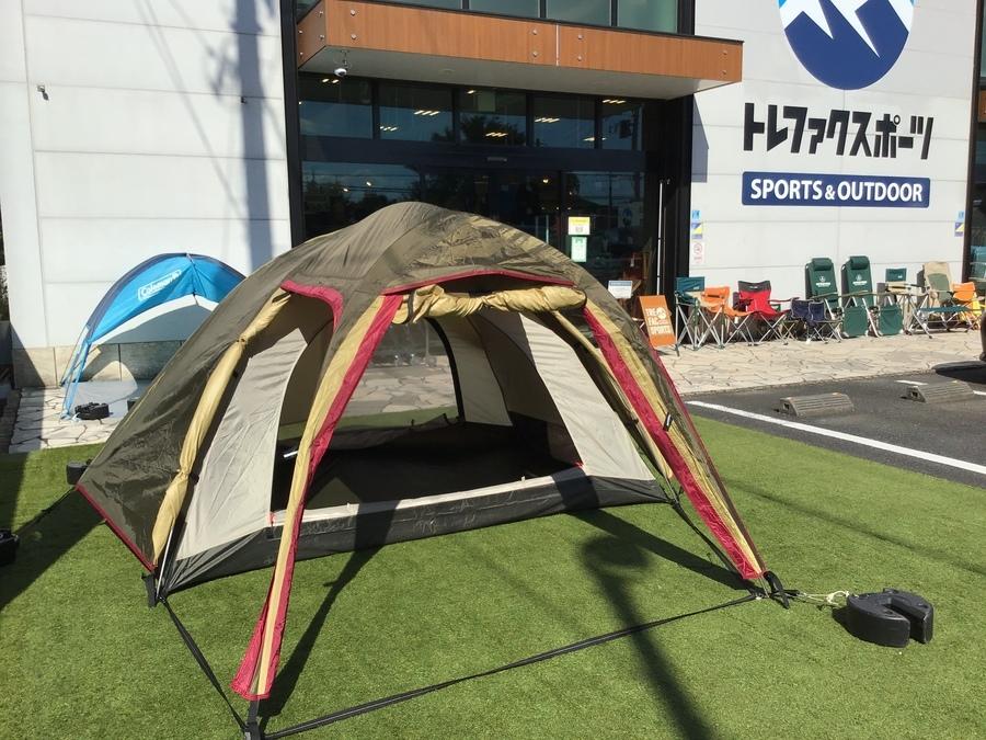 重く嵩張るテントの卒業シリーズ。ogawa(オガワ)のステイシーST(2615)