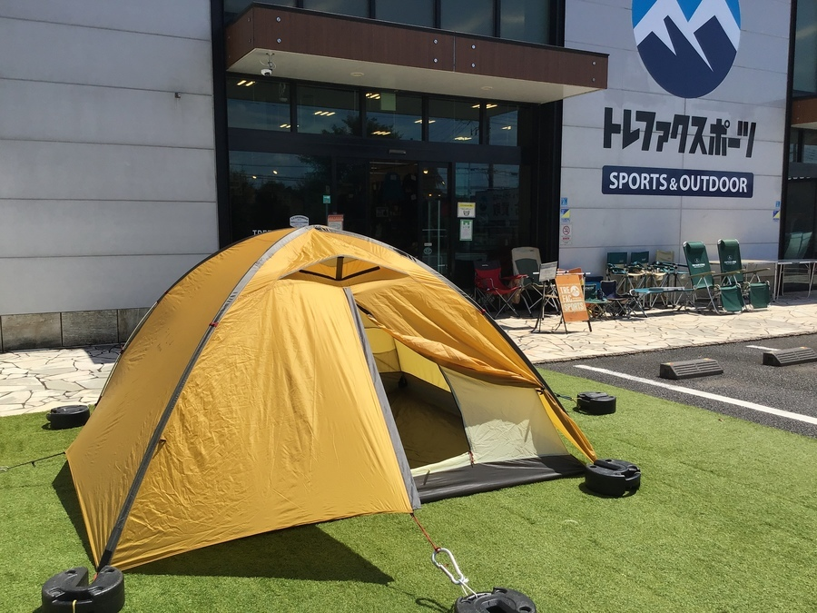 重く嵩張るテントの卒業シリーズ。snow peak(スノーピーク)のファル4でテント軽量化へ
