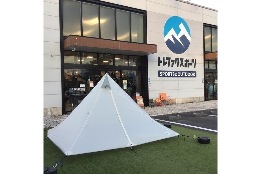 ソロキャンパー必見!tent-mark DESIGNS(テンマク)のパンダクラシックをご紹介!