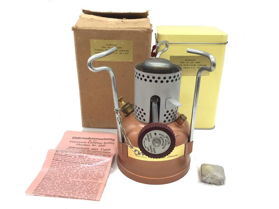 PHOEBUS(ホエーブス)より、滅多に出回る事のないイエロー缶の軍用No.625P 未点火品のご紹介です。