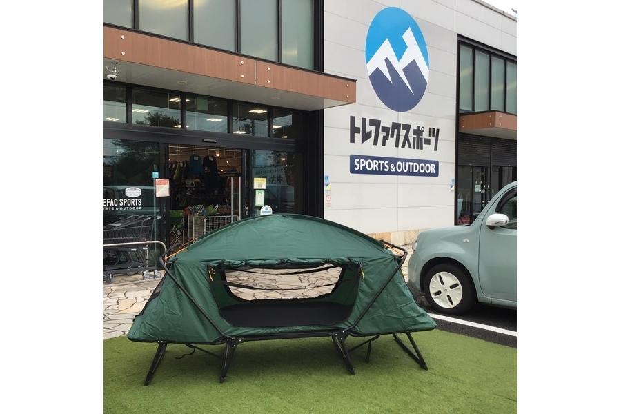テントでもあり、コットでもある「テントコット」をご紹介!