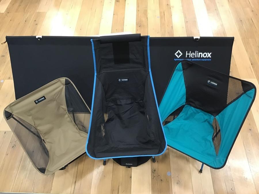 続々入荷中!大人気ブランドHelinox(ヘリノックス)の最新入荷情報