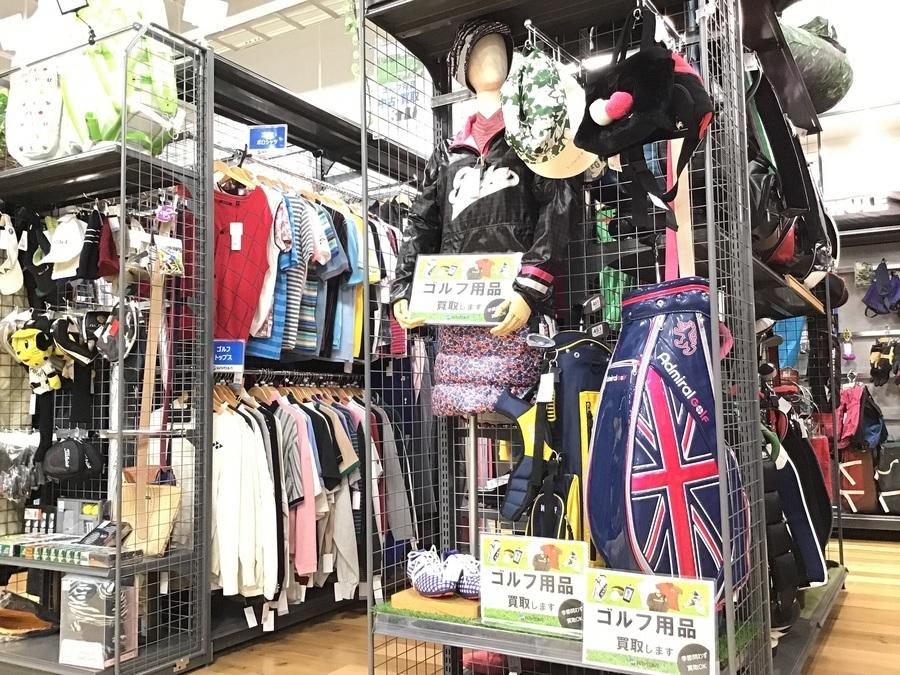 【中古ゴルフ用品買取強化】ゴルフ用品やゴルフウェアを売るならトレファクスポーツ三芳店へ!