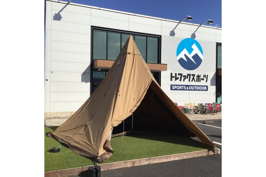 巨大ワンポールテント!tent-Mark DESIGNS(テンマク)のサーカスTC BIG!フルセットです。