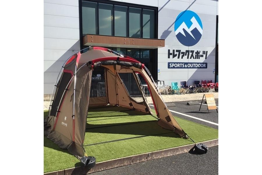 【スノーピーク買取】snow peak (スノーピーク)のタシークが入荷!別売オプションパーツが豊富に揃っているツールームテント!