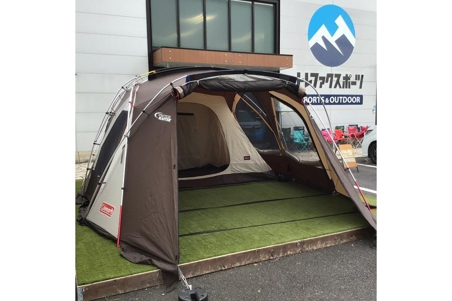 Coleman(コールマン)のウェザーマスターワイド2ルームコクーンⅡが入荷! 良質な2ルームテントを探している方は必見!