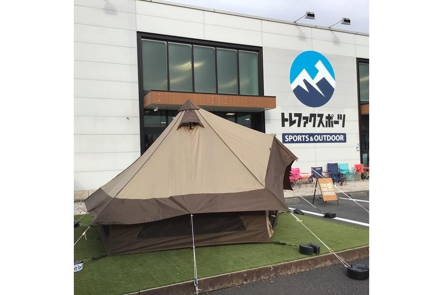 OGAWA(オガワ)の快適ベルテント「グロッケ8」を実際に設営してみた!