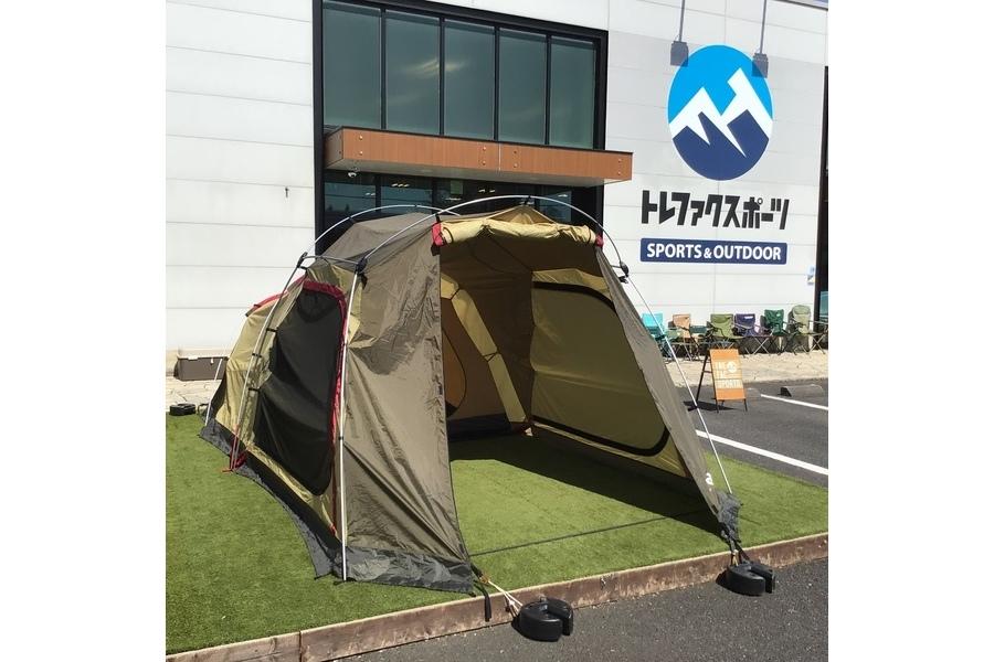 OGAWA(オガワ)のポルヴェーラ34が入荷!持ち運びが楽なコンパクトサイズのツールームテント!