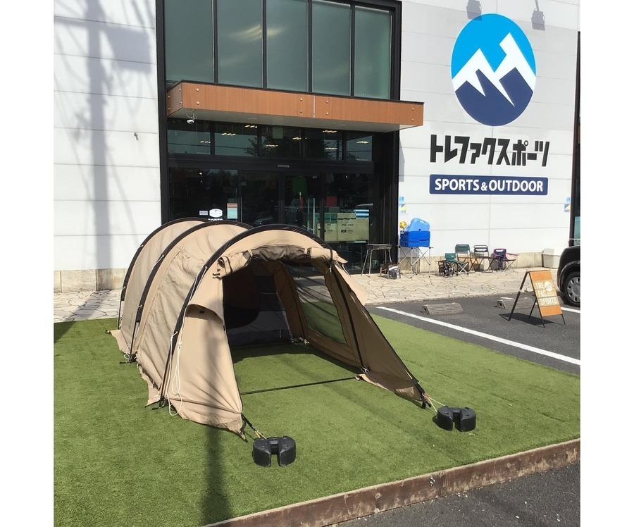 DODのカマボコソロTCが入荷!人気のソロキャン×TC素材が合わさったテント!