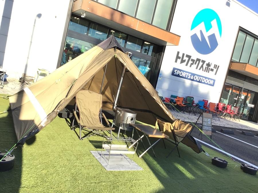 薪スト使えます!冬キャンプに最適なソロ幕「YOKA TIPI」