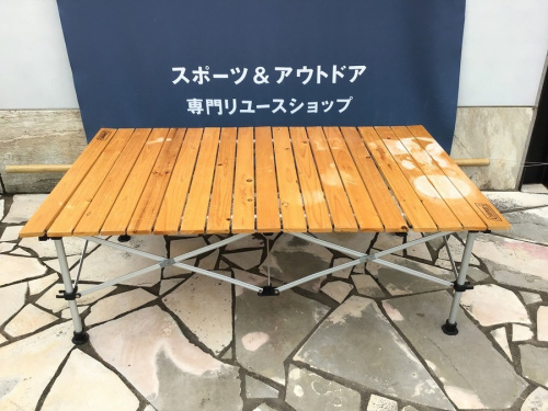 ナチュラルウッドロールテーブル