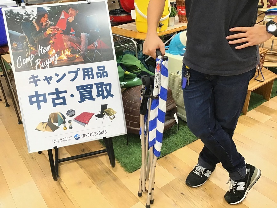 トレファクスポーツ三芳店ブログ画像2