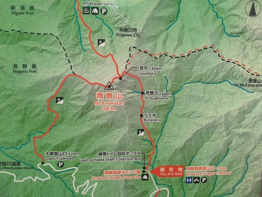 孤高の山行記録のトレッキング