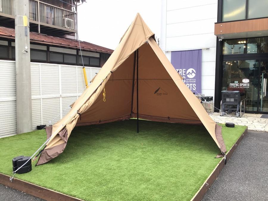 キャンプ用品のテンマク