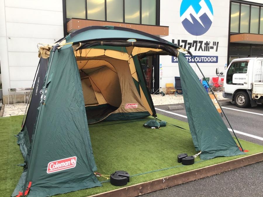 テントのタープ