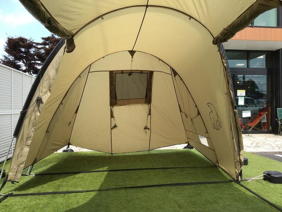 ピルのテント