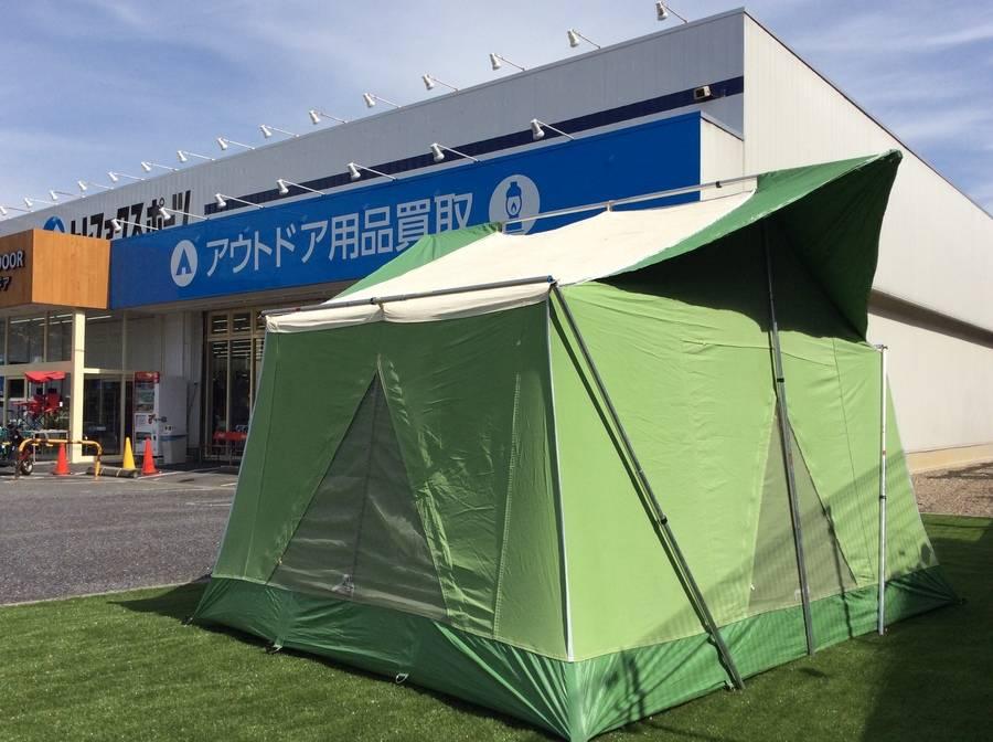【TFスポーツ】大空間テント!Coleman オアシステント(オリジナル)