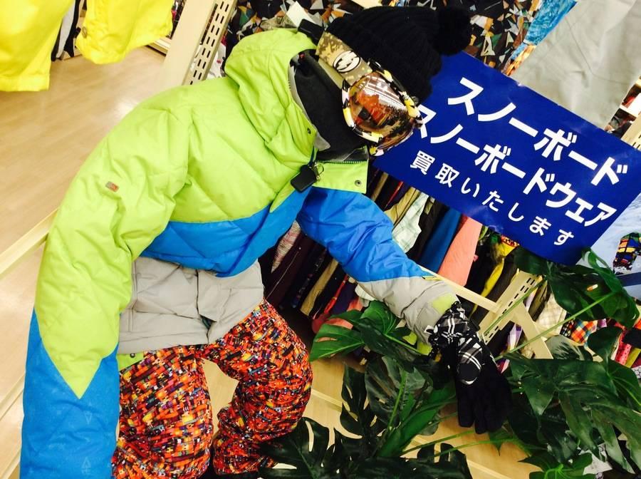【TFスポーツ柏】VOLCOMスノーボードウェア特集!