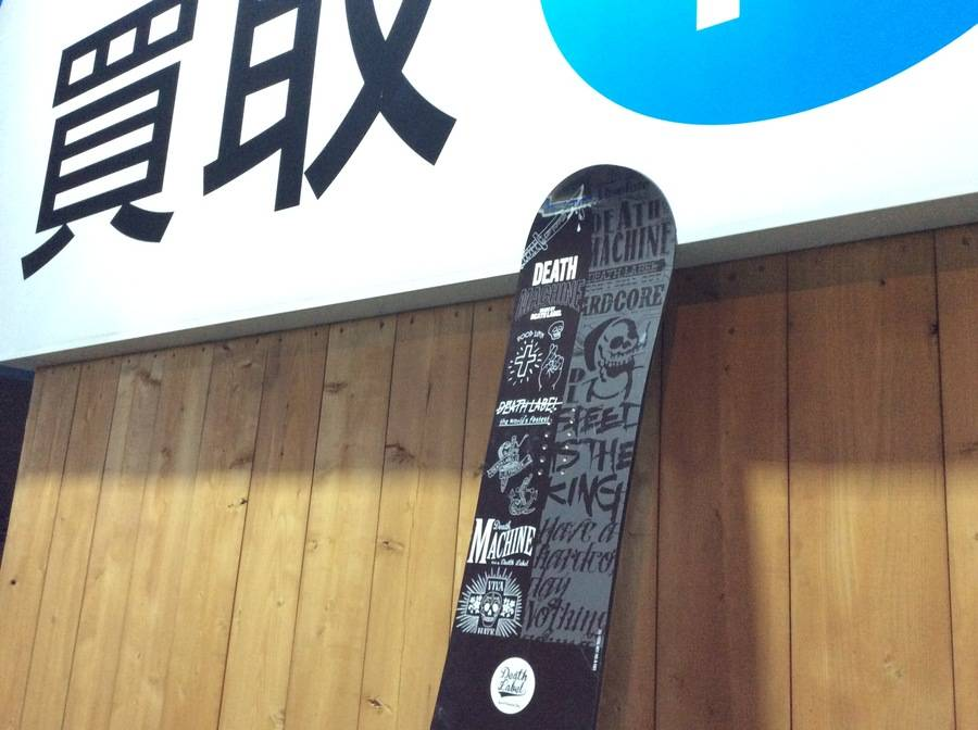 【TFスポーツ柏】DETH LABEL 最軽量モデルDETHMACINE入荷【中古スノーボード・スキー用品】