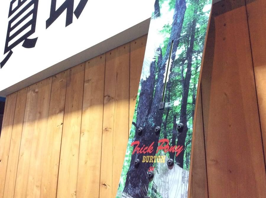 【TFスポーツ柏】BURTON TRICK PONNY入荷!【中古スノーボード】